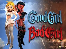Хорошая Девочка, Плохая Девочка на деньги