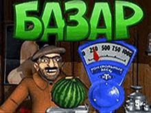 Автомат клуба Вулкан Базар